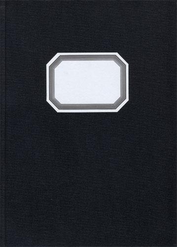 14.01 Aufnahmeregister - gebunden • 50 Bogen Einlagen - Cover