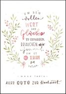 Alles Gute zur Hochzeit - Um den vollen Wert des Glücks zu erfahren